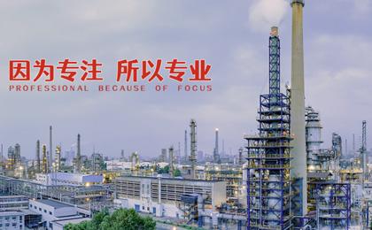 四川埃森流体控制设备有限公司