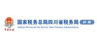 国家税务局(泸州)