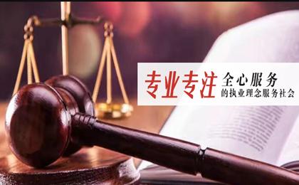 四川远智律师事务所