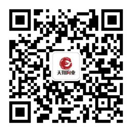 天翔陶业商城