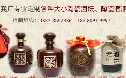 四川宏明陶瓷制品有限公司