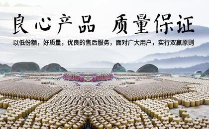 荣县五通陶业有限公司