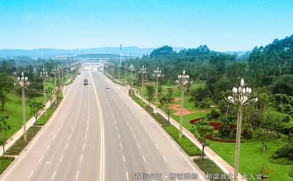 泸州兴绿园林绿化有限责任公司