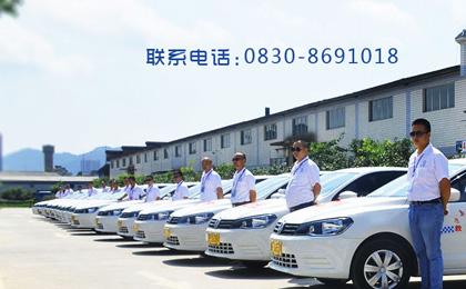 泸县利信机动车驾驶培训有限公司