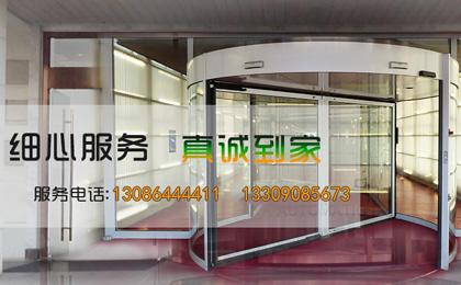 泸州市龙马潭区式全电动门安装有限公司